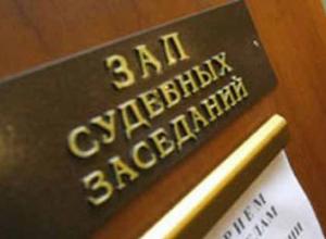 Краснодарский аферист обманул крупную строительную компанию