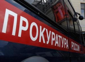 От депутата Госдумы прилетело прокурору Краснодарского края