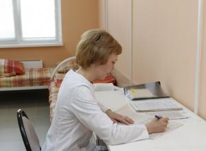 На месте бывших аптек в Краснодаре появятся филиалы поликлиник