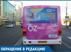 «Работаем по 18 часов в сутки, еще и доплачиваем хозяину», - водитель краснодарской маршрутки