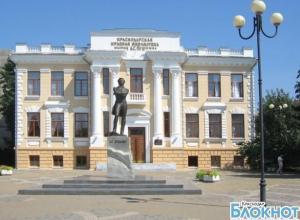 День рождения Пушкина отмечают в Краснодаре