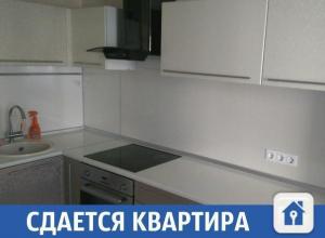 Квартира «All inclusive» сдается в Краснодаре