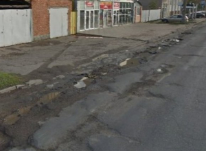Найден подрядчик для ремонта улицы Тургенева в Краснодаре