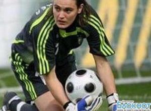 В Сочи пройдет международный женский турнир по футболу