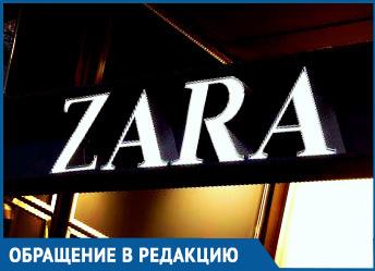 Краснодарка пожаловалась в Роспотребнадзор на магазин «Zara»