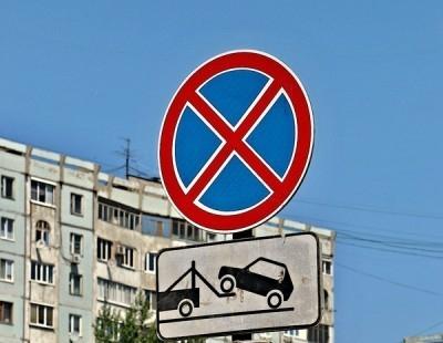 Еще на одной улице Краснодара запретят парковаться