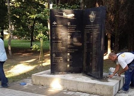 Монумент жертвам крушения Ту-154 открыли на Кубани