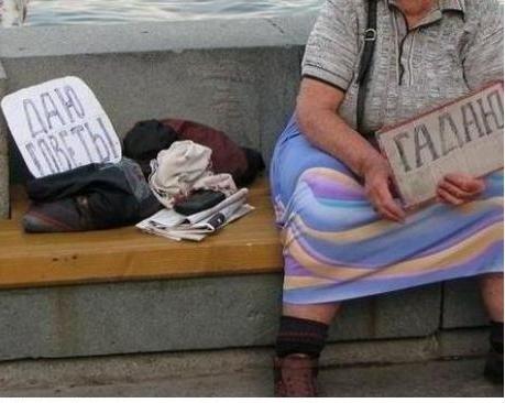 В Краснодаре полиция задержала гадалку, обокравшую девушку