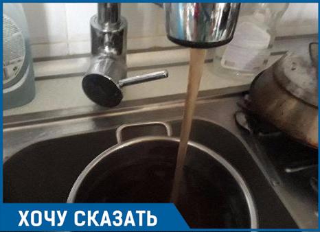 «Разве только кофе сварить», - жительница Новороссийска о воде из крана
