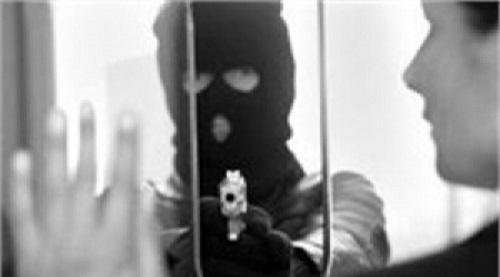 В Краснодаре грабители ворвались в банк и похитили около 4 млн рублей
