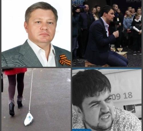 «Есть почитать что»: дайджест «Блокнота Краснодар» от 16 апреля