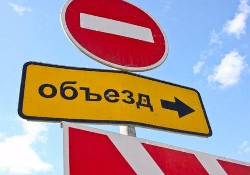 Центр Краснодара перекроют из-за забега в честь Дня Победы