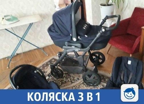 Продается итальянская коляска 3в1