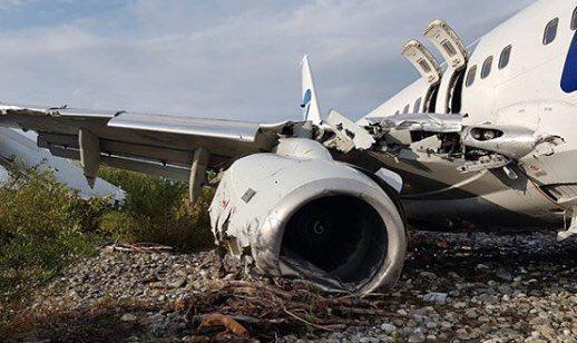 Следователи проверят смерть сотрудника аэропорта Сочи при аварийной посадке самолета