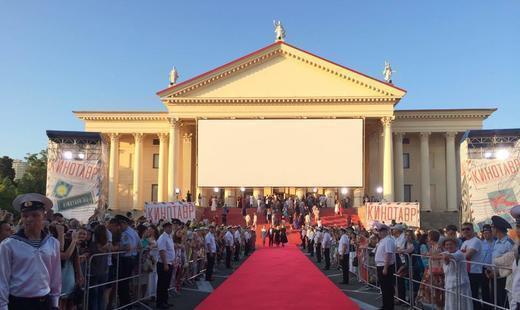 В Зимнем театре Сочи началась церемония закрытия фестиваля «Кинотавр»