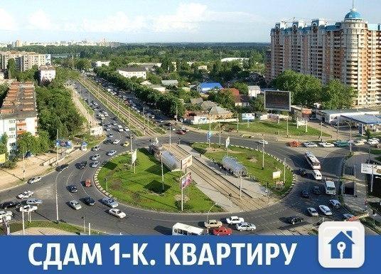 Частные объявления недвижимость г.краснодар дать объявление weiss