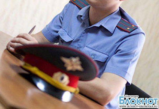 В Краснодаре участковый уполномоченный полиции  предстанет перед судом