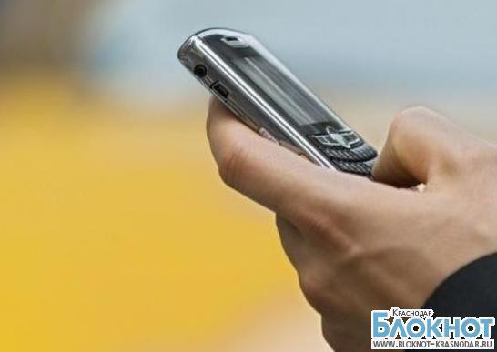 В Краснодаре сотрудник компании сотовой связи незаконно распространял информацию абонентов