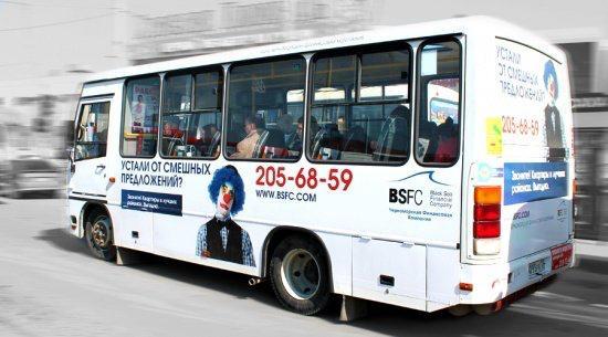 Мэрии Краснодара запретили убирать рекламу с транспорта