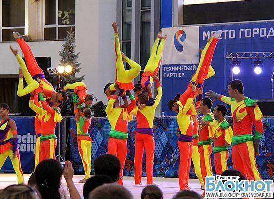 Столица Кубани продолжает отмечать успешное завершение Олимпиады