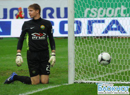 Игроки «Кубани»  попросили у болельщиков прощение за провал в матче с «ЦСКА»