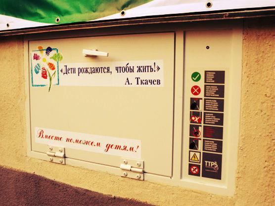 ВКраснодаре вбэби-боксе оставили новорожденную девочку