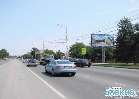 В Краснодаре временно ограничат проезд по улице Мачуги