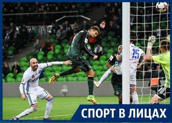 Защитник Мартынович обогнал по популярности капитана Краснодара