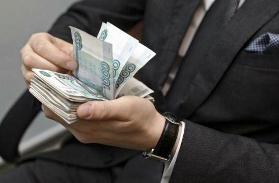 На Кубани госслужащих оставили без премии до 1 июля