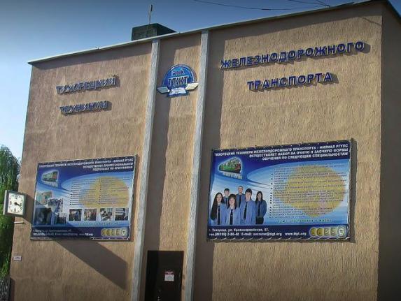 Кубанский преподаватель за взятку «подарил» студенту диплом техника