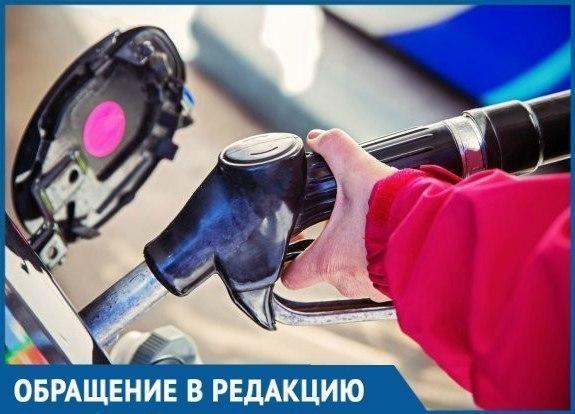 Краснодарке влили больше бензина, чем помещается в бензобак