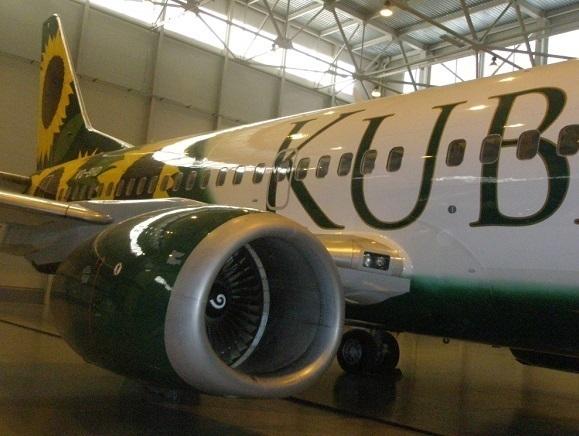 Компания-банкрот «Авиалинии Кубани» распродает самолеты