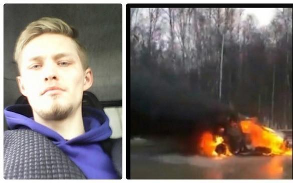 На Кубани ищут «газелиста», из-за которого сгорел заживо 22-летний парень