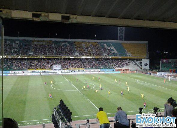 В Краснодаре прошел матч за Суперкубок России