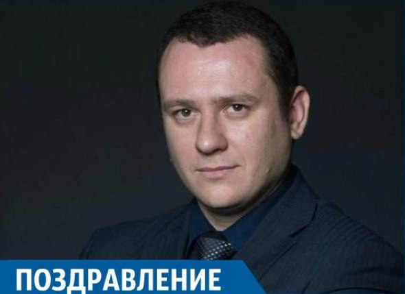 Краснодарский коммунист Александр Сафронов отмечает день рождения