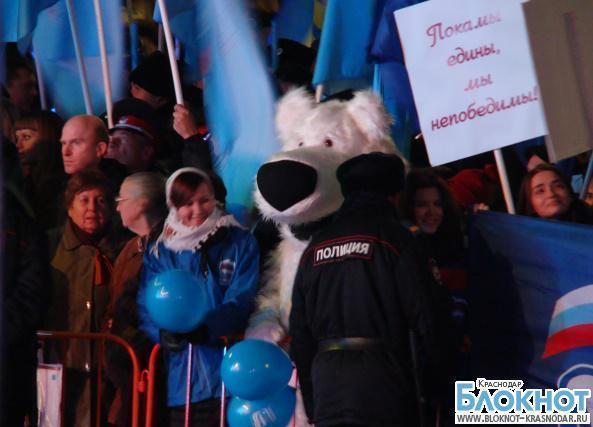 В Краснодаре отметили 4 ноября: военные, медведь и огромный триколор