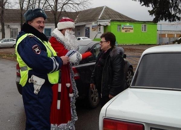 Кубанские полицейские обратились к Деду Морозу