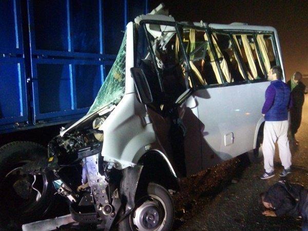 ВРостовской области разбился автобус сфутбольными фанатами