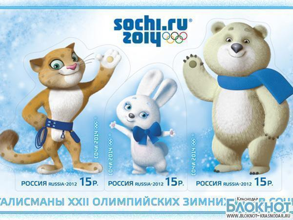 В продажу поступили марки с символами Олимпиады Сочи-2014