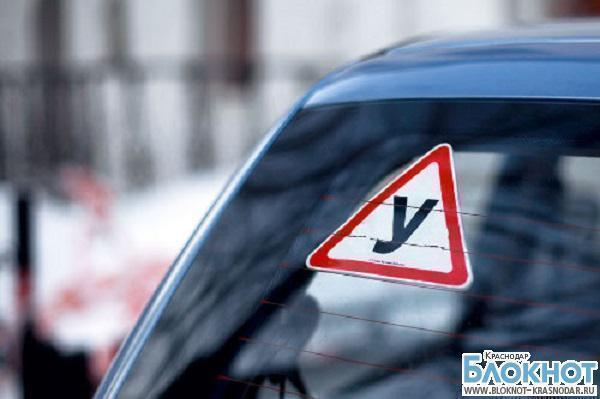На Кубани в автошколах утверждена новая учебная программа