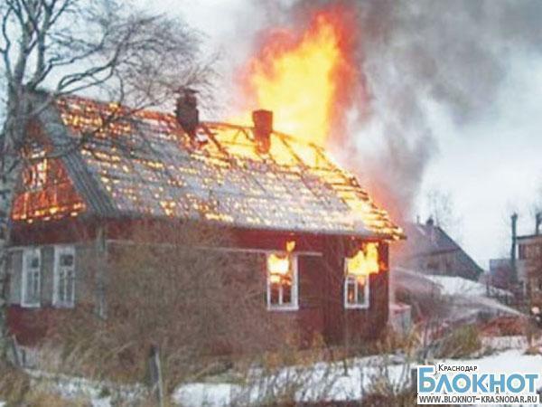 В Лабинске из-за перекала печи сгорел дом