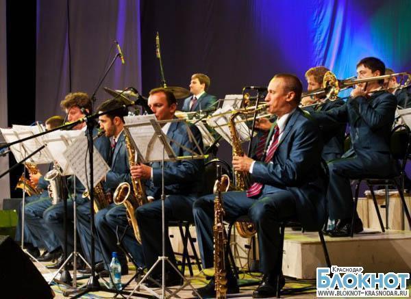 Столица Кубани окунется в ритмы латиноамериканского джаза