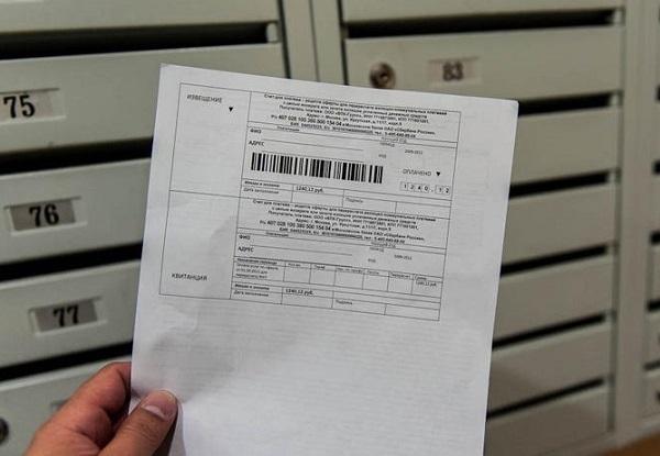 В Краснодарском крае к счетам злостных неплательщиков ЖКУ добавятся штрафы