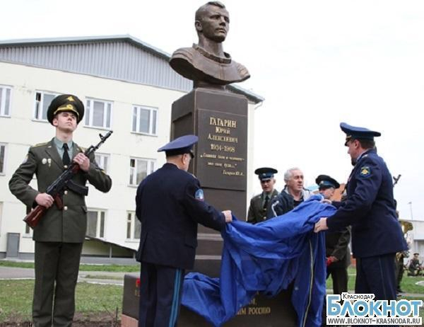 В столице Кубани открыли памятник Юрию Гагарину