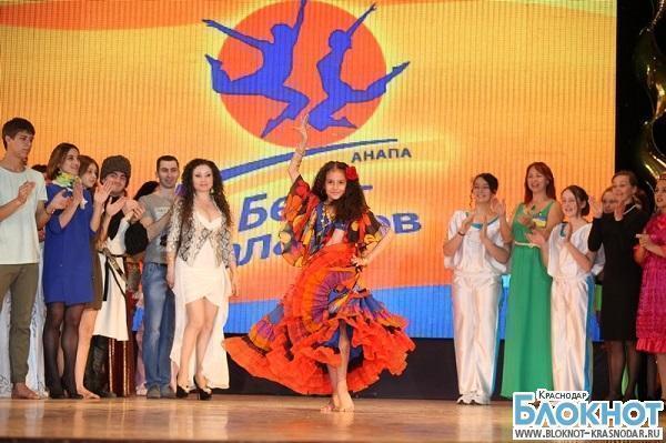 В Анапе выбирают лучших танцоров