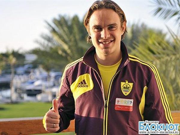 Андрей Ещенко перешел в  ФК «Кубань»