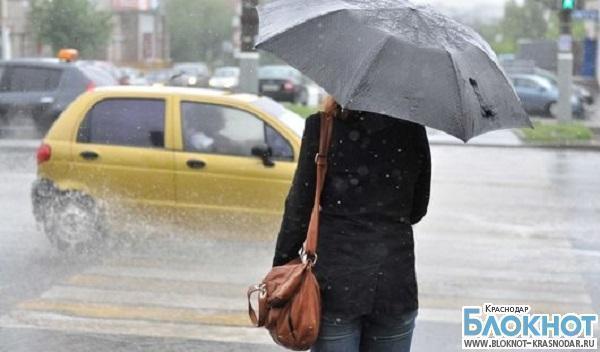 На Кубани прогнозируют ухудшение погодных условий