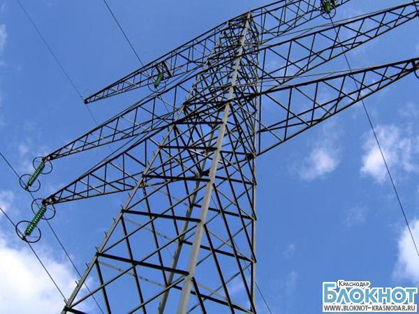 В Краснодаре отключат электроэнергию