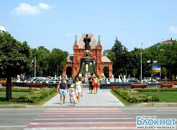 Краснодар вошел в число городов с самым бюджетным отдыхом