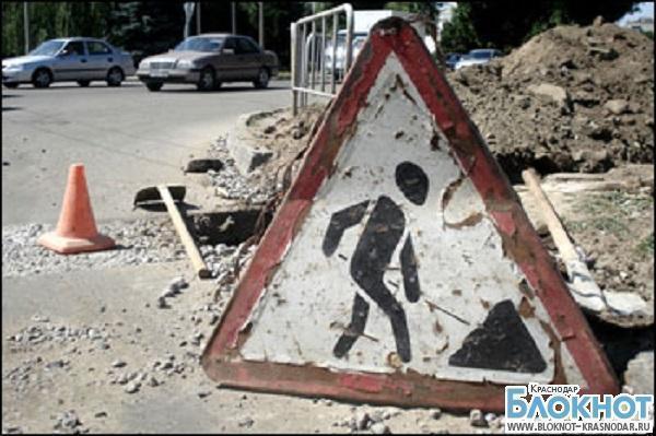 Движение по столичной улице Яна Полуяна будет ограниченным